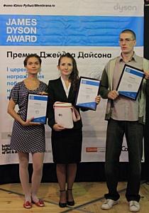 Объявлены победители национального этапа конкурса James Dyson Award 2011