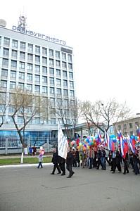 Работники филиала ОАО «МРСК Волги» - «Оренбургэнерго» приняли участие в первомайской демонстрации