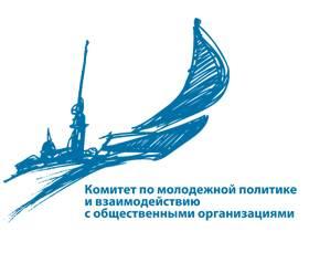 Продолжается прием заявок на конкурс «Молодой Предприниматель России-2010. Санкт-Петербург»