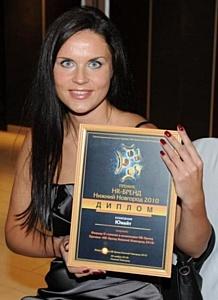 Юнайт признан одним из лучших работодателей Нижнего Новгорода