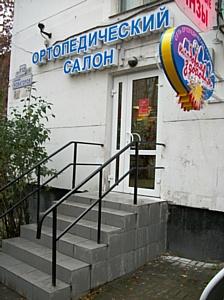 «Кладовая здоровья» открыла 105-й салон в России