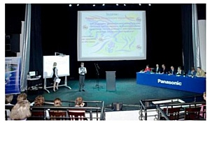 Финал Конкурса детских экологических проектов