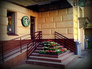 50-я кофейня сети Starbucks