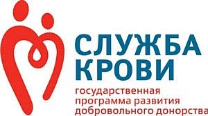 В Юго-Западном банке «Сбербанка России» состоится «День Донора»