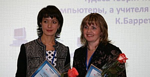 Конкурс Panaboard мастеров 2010