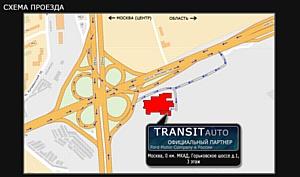 Компания «Транзит Авто» в связи с открытием своего второго магазина предлагает грандиозные скидки. Масло Форд всего 1100 рублей