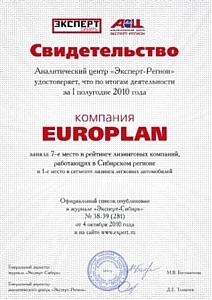 Europlan �� 1 ����� � ������� �������� ����������� � ��������� �������