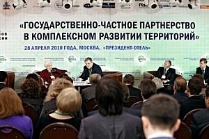 ГЧП - новая модель экономического развития регионов