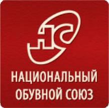 Обувная компания «АЛФАВИТ» станет членом правления Национального Обувного Союза