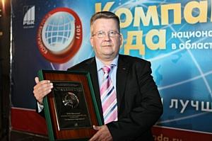 Строительная компания «ЮИТ Московия» стала обладателем премии «Компания года 2011»
