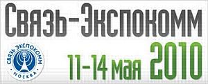 """До начала работы выставки """"Связь-Экспокомм-2010"""" остается 50 дней"""