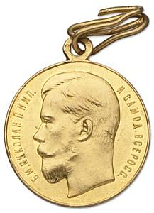 15 ноября фирма «Монеты и медали» открывает предаукционную выставку к торгам «Награды России»