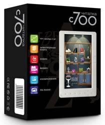 Новая электронная книга Digma с700 – цветное чтение