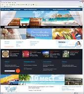 Завершен 2 этап работ над веб-порталом «Континенталь АГ»