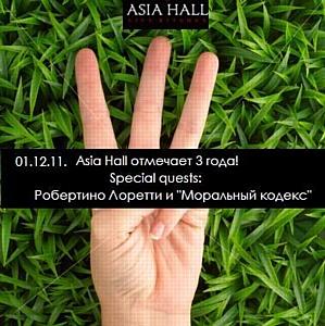���� ��������  ��������� Asia Hall. ��� 3 ����!