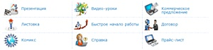 ����� ���������� �� ����������� ���� �������� www.prostoy.ru