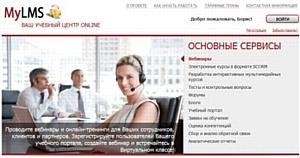 Виртуальный учебный центр за 10 минут - новый Интернет-сервис компании WebSoft
