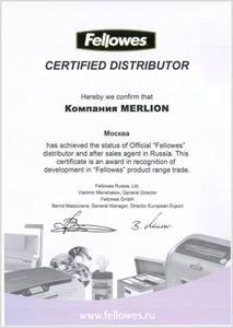 MERLION и Fellowes Inc. заключили дистрибьюторское соглашение