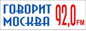 Андрей Власс в прямом эфире на радио «Говорит Москва» комментирует действия ФССП по отношению к рейду на пляже.