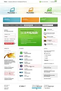 Космос-Веб для «Гелиос-ТВ»