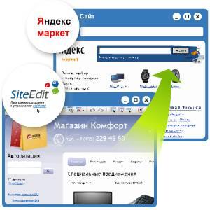 SiteEdit  4.0 � ������.������: ��������� ��������-��������� ������ ��������� �������