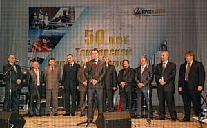 Тамбовская энергосистема празднует 50-летний юбилей