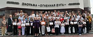 Подведены итоги творческого конкурса «Ветеранам с любовью», организованного Белгородской сбытовой компанией