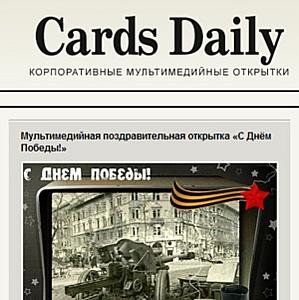 ПрезентейшенРу возрождает проект Cards Daily