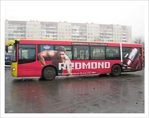 «Redmond» оснастил транспорт бытовой техникой