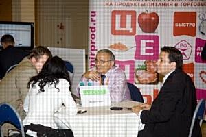Moscow Business School открыла выставочный сезон