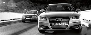 ����� ������� ������� ���� �� ������������� Audi A8