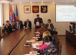 В администрации г. Иваново внедряется информационная система обеспечения градостроительной деятельности