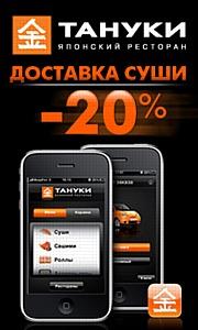 "���� ""������"": �������� ���� ����� iPhone �� 20% �������"