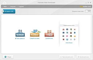Freemake Video Downloader: ����� ���������� ��������� ��� ���������� ����� �� ���������, RuTube, Mail.ru