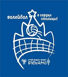 На Красной площади был впервые проведен показательный матч по волейболу