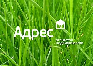 Новый логотип для нового агентства недвижимости