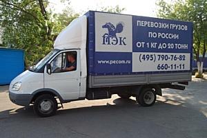 Компания «ПЭК» провела акцию «Догони клетчатого» в Красноярске и Перми
