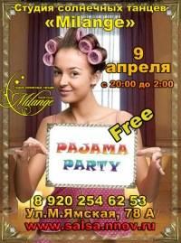 """Пижама-пати в Студии """"Миланж"""" 9 апреля"""