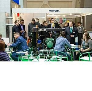 Деловая программа выставки CHILLVENTA ROSSIJA  - 2012