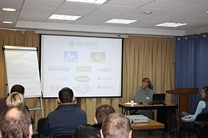 1 декабря 2011 года компания «РИЦ» приняла участие в семинаре «Альфа-Авто 4»: учимся управлять своим автобизнесом».