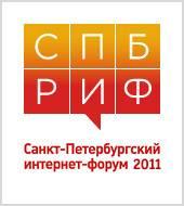 Маркетинговая группа «Текарт» приняла активное участие в работе VI Санкт-Петербургского интернет-форума