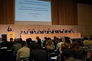 X Всероссийская конференция представителей малых и средних предприятий дала новый импульс для работы с членами СРО «Центрстройэкспертиза-статус»