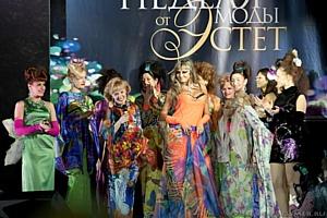 Нелли Агафонова. Показ коллекции БАБОЧКИ на Неделе международной моды с Ювелирным  домом ЭСТЕТ