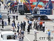 ЕНДС России примет участие в международной выставке «СТТ, 2011»