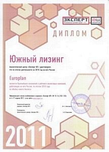 Europlan - лидер рынка лизинга в Южном федеральном округе