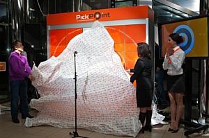 В Москве открылся первый постамат сети PickPoint