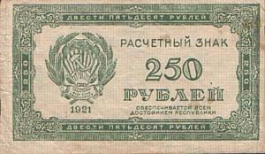 ������� ���������� ������ ����� �� 250 ������ � �����