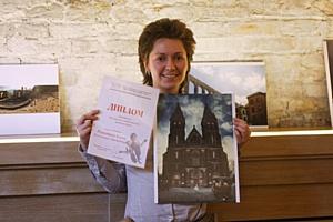 Дизайнер «Корпорации «Я» Елена Розенталь победила в престижном фотоконкурсе