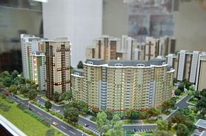 Микрорайон № 1 Подмосковья выводит в продажу свыше 300 квартир в 10 корпусе