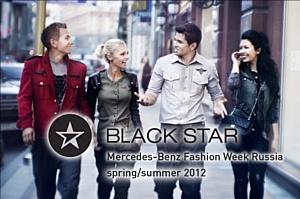 ������ ���������� ����� ��������� BLACK STAR � ������ Mercedes-Benz Fashion Week Russia